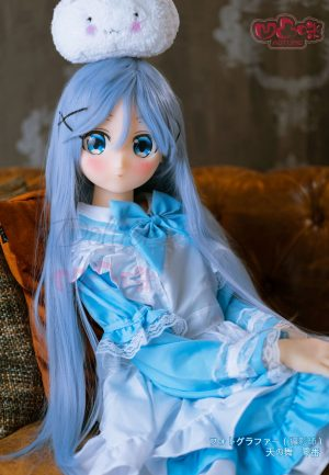 Aotume Doll 135cm (4ft5′) – Head 13511
